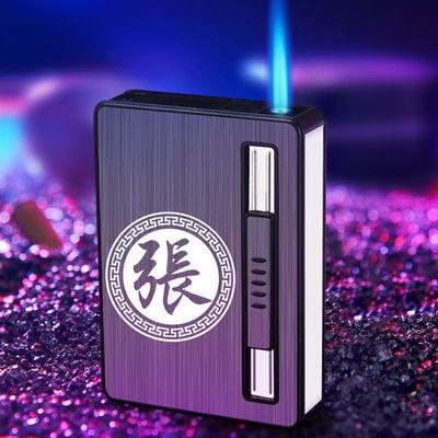 抖音同款20支装烟盒打火机一体自动弹烟便携香菸盒男定制刻字网红