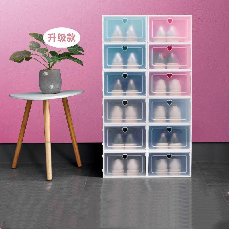 家用加厚鞋盒防尘防潮透明鞋柜鞋收纳神器抽屉式鞋箱塑料简易鞋架