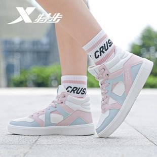 【特步】情侣款男小白鞋女高帮帆布鞋运动鞋