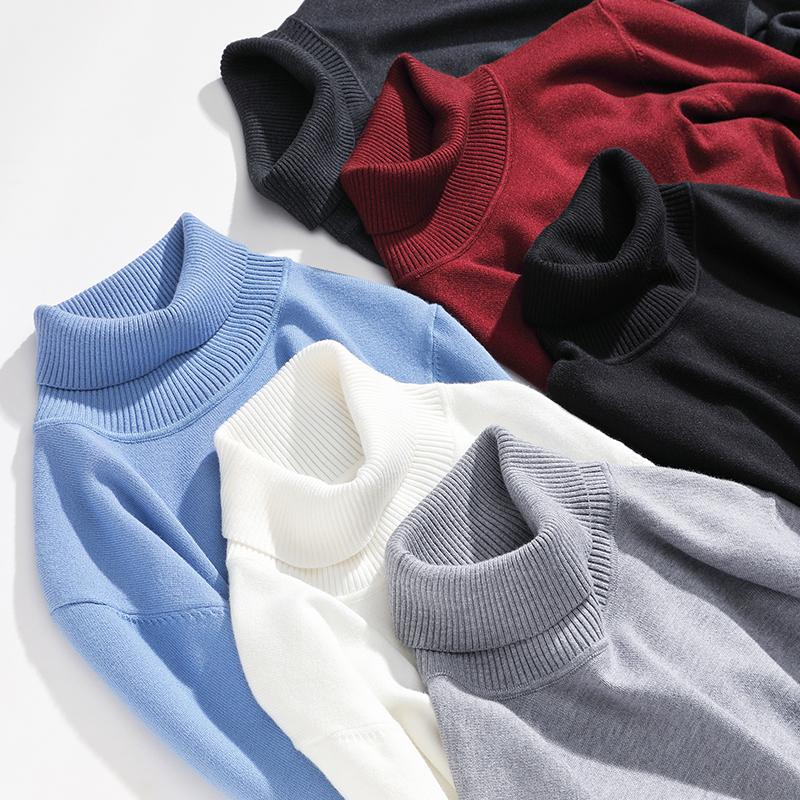高领毛衣男修身2020新款秋冬季韩版翻领青少年针织套头打底毛衫潮