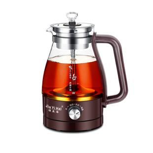 佳益海黑茶办公室蒸汽全自动煮茶器