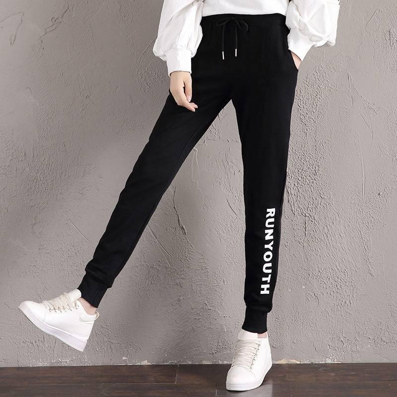 【买一送一】运动裤女裤宽松夏季2020新款哈伦裤束脚外穿休闲卫裤