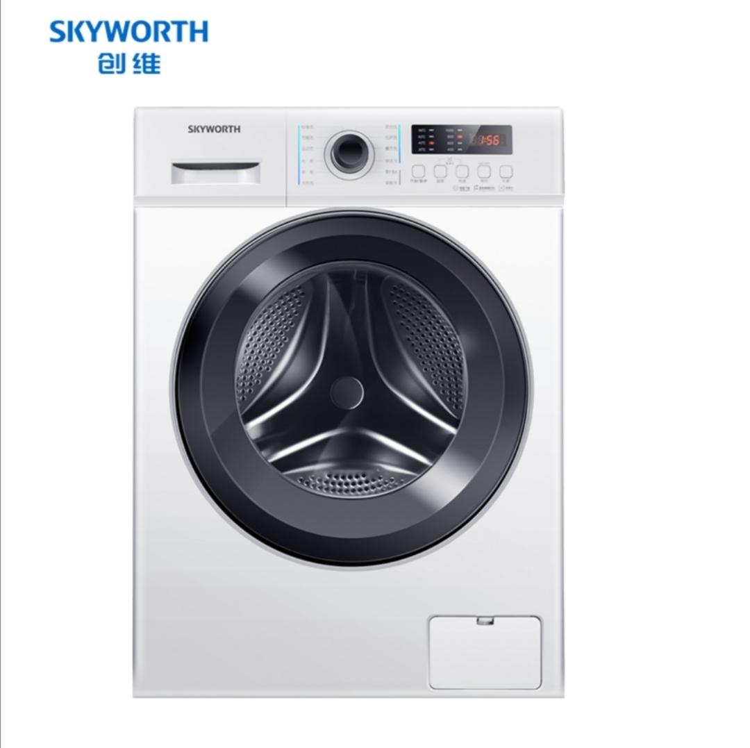 创维8公斤全自动滚筒洗衣机家用高温婴儿服杀菌洗衣机