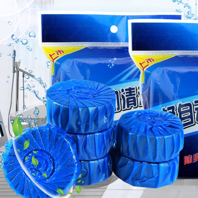 洁厕灵蓝泡泡洁厕宝马桶清洁剂厕所除臭家用清香型球块去异味神器