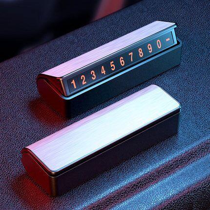 汽车临时停车号码牌车载挪车电话创意夜光移车卡车内装饰用品大全