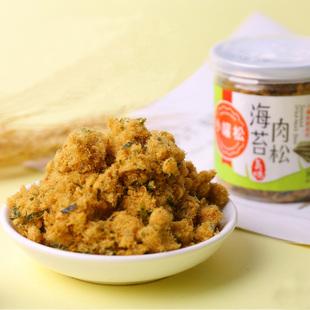 小罐松海苔儿童肉松婴儿无添加宝宝辅食添加料营养零食寿司20g3罐