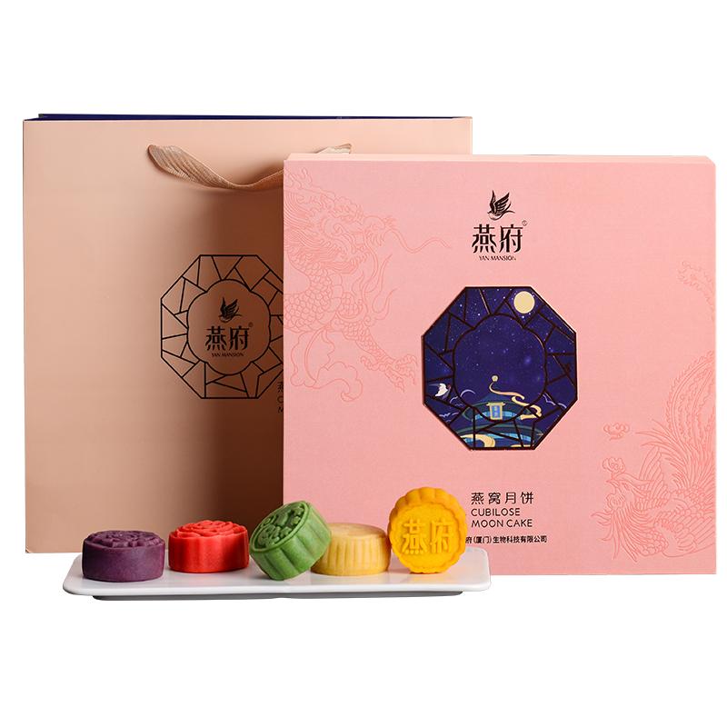 燕府中秋节燕窝月饼公司团购高档礼盒多口味