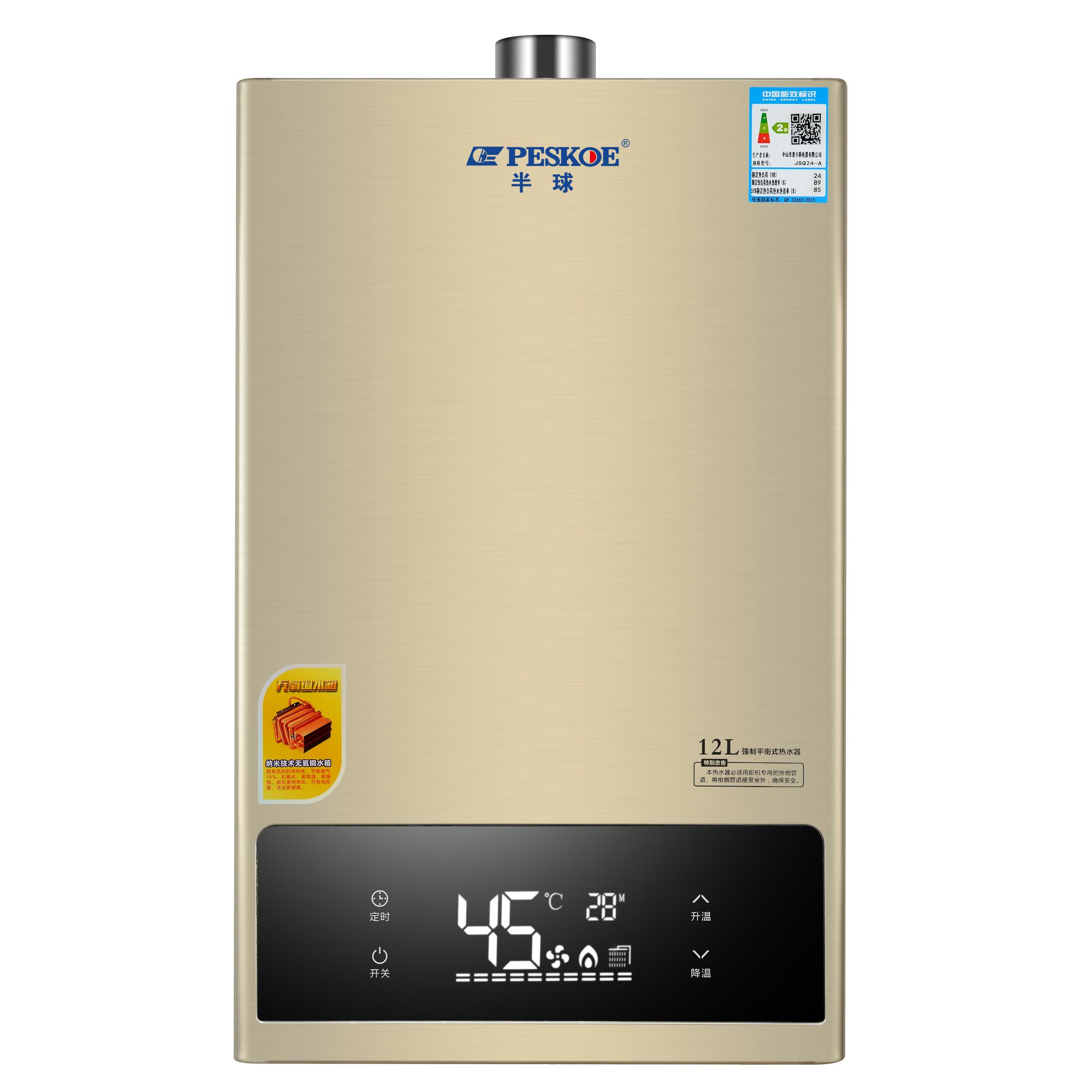 SAKRUA/日本樱花燃气热水器家用天然气液化气煤气强排式12升恒温