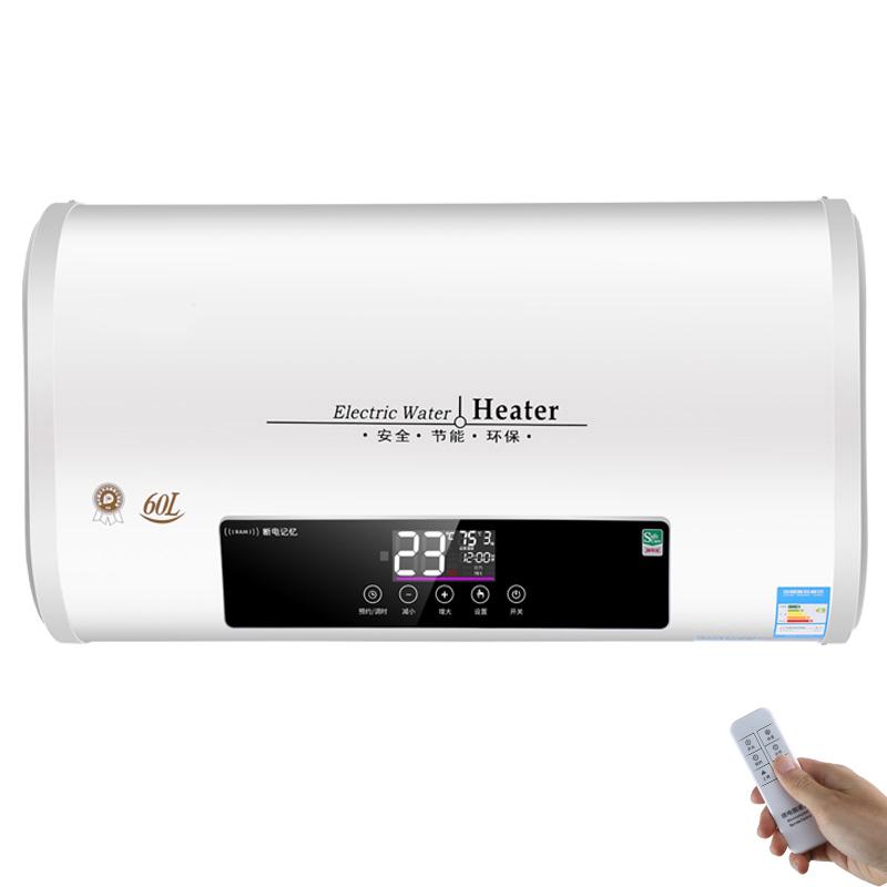 特价电热水器电家用小型扁桶节能储水式速热洗澡机出水断电更安全