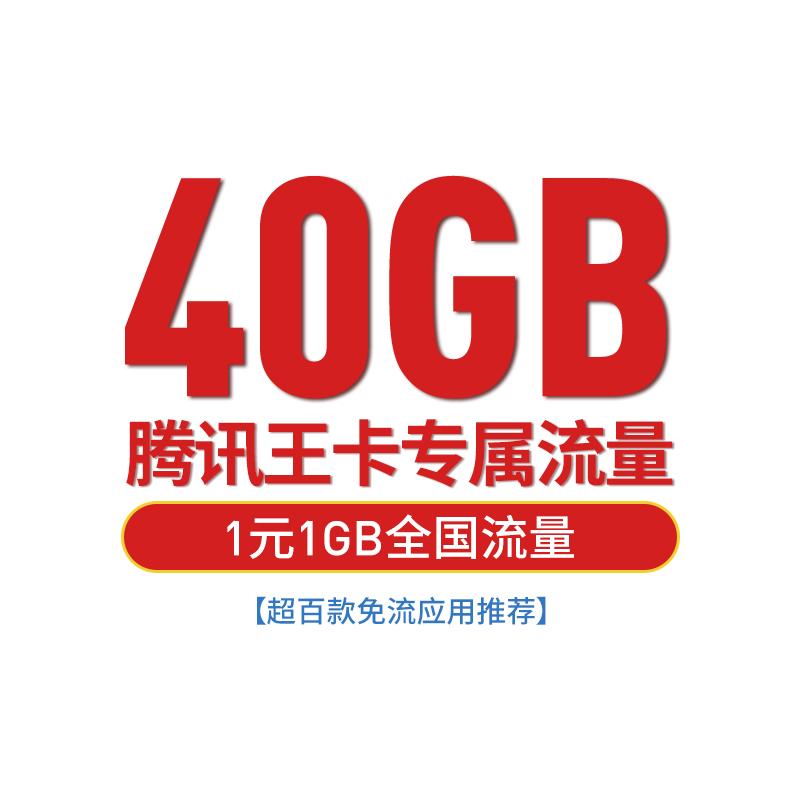 联通4g流量大流量上网卡校园电话卡0月租全国通用手机号码大王卡