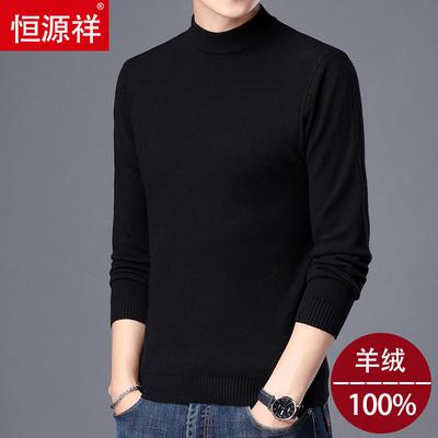半高领中年山羊绒衫秋冬季厚款毛衣男针织衫保暖打底衫纯色