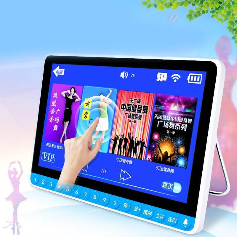 Konka/康佳唱戏机老人高清看戏机大屏幕收音广场舞视频WiFi看电视