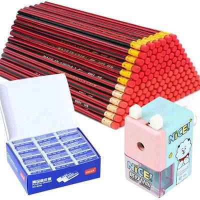 【50支铅笔+2B白橡皮擦】小学生HB铅笔儿童学习文具学习用品