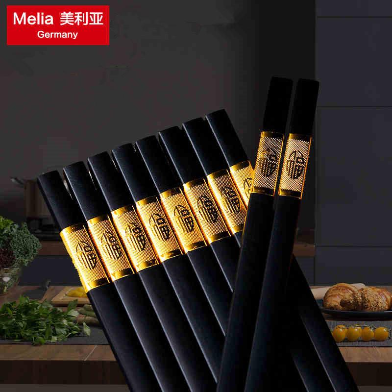 美利亚合金快子家用餐具酒店耐高温合金筷子家庭套装10双防滑防霉