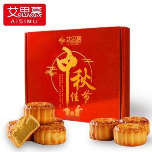 【6枚300g】广式传统手工月饼礼盒装