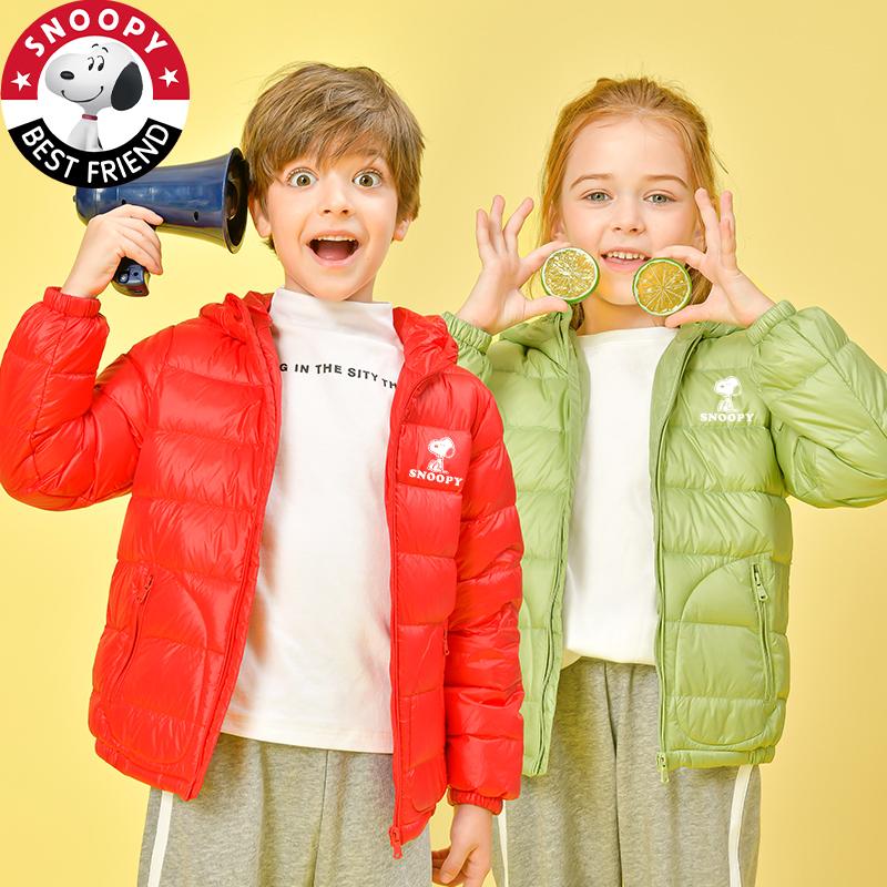 史努比新款儿童轻薄羽绒服女童宝宝外套中大童反季男童清仓童装