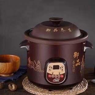電燉鍋全自動燉湯煲湯鍋電砂鍋家用養生鍋寶寶熬煮粥鍋電燉盅陶瓷