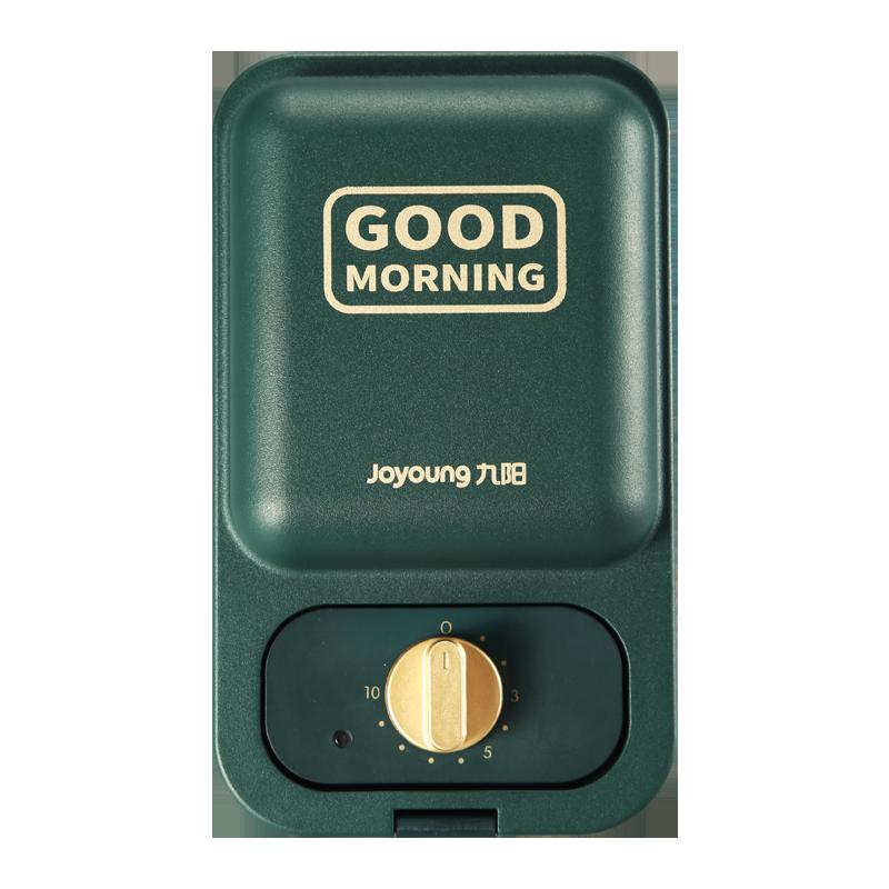 九阳三明治轻食早餐机神器家用定时多功能加热小型吐司机华夫饼机