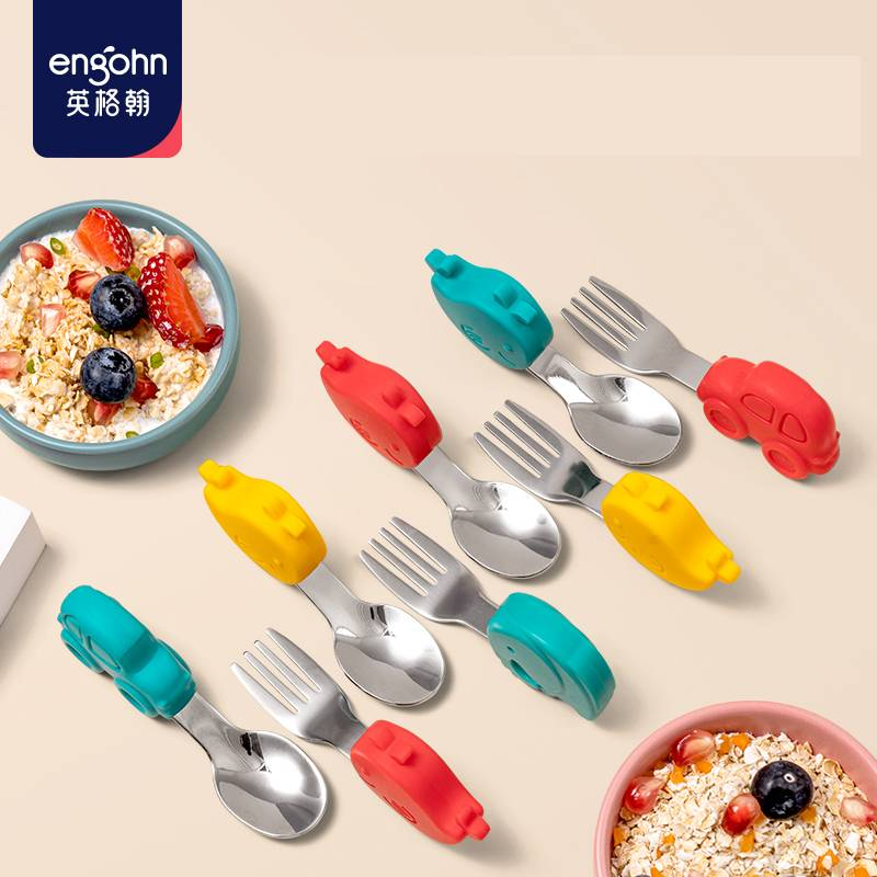 英格翰宝宝短柄叉勺吃饭训练短柄勺叉不锈钢婴儿餐具套装辅食儿童