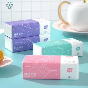 优真厨房纸5包装专用吸油吸水厨房卫生纸批发油炸抽取式清洁抽纸