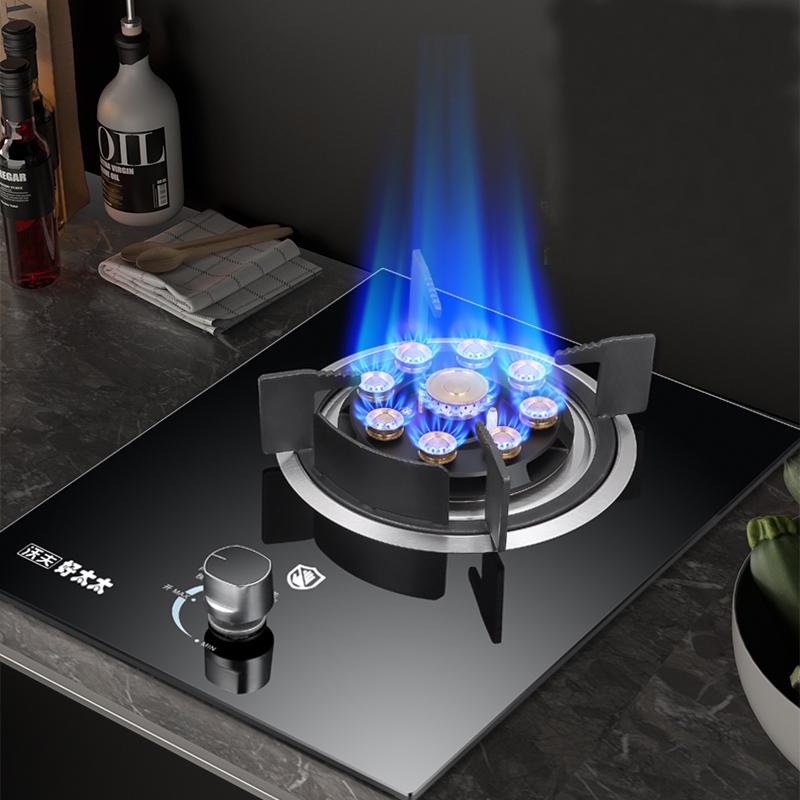 好太太煤气灶单灶家用液化气嵌入式台式天然气燃气灶猛火单个炉具