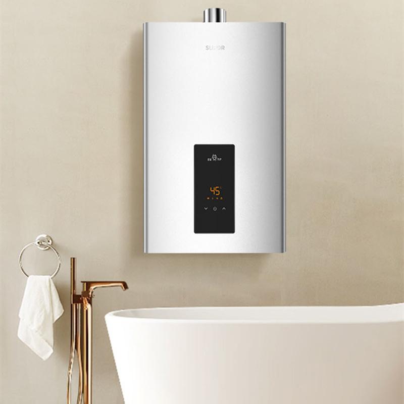 苏泊尔燃气热水器家用天然气强排12升13升16升恒温强排式燃气家用