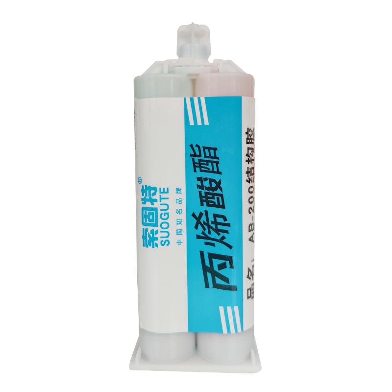 ab胶水强力胶 粘金属塑料石材木材 胶水强力万能 粘得牢 电焊胶 不锈钢胶水强力胶替代焊接 粘铁胶水金属专用