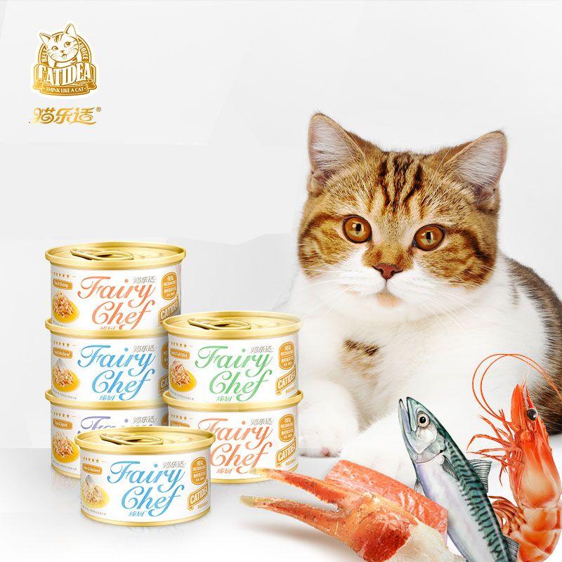 泰国进口猫罐头猫乐适臻厨金枪鱼鸡肉鱼肉罐汤罐猫零食整箱24罐