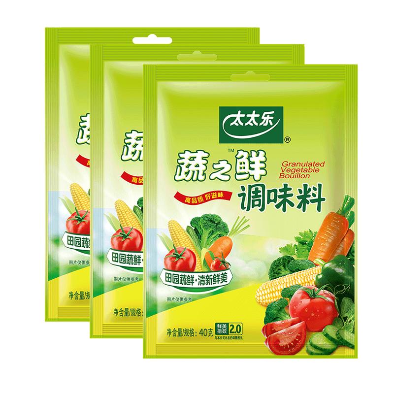 太太乐蔬之鲜100g*3袋素食蔬菜提鲜调味料代替鸡精味精家用厨房