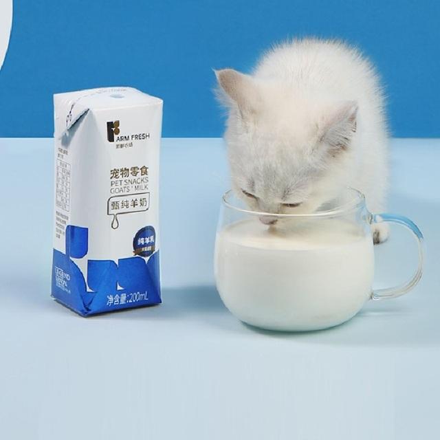 蓝氏 宠物羊奶猫咪狗狗零食营养补钙猫咪羊奶幼犬幼猫通用羊奶粉