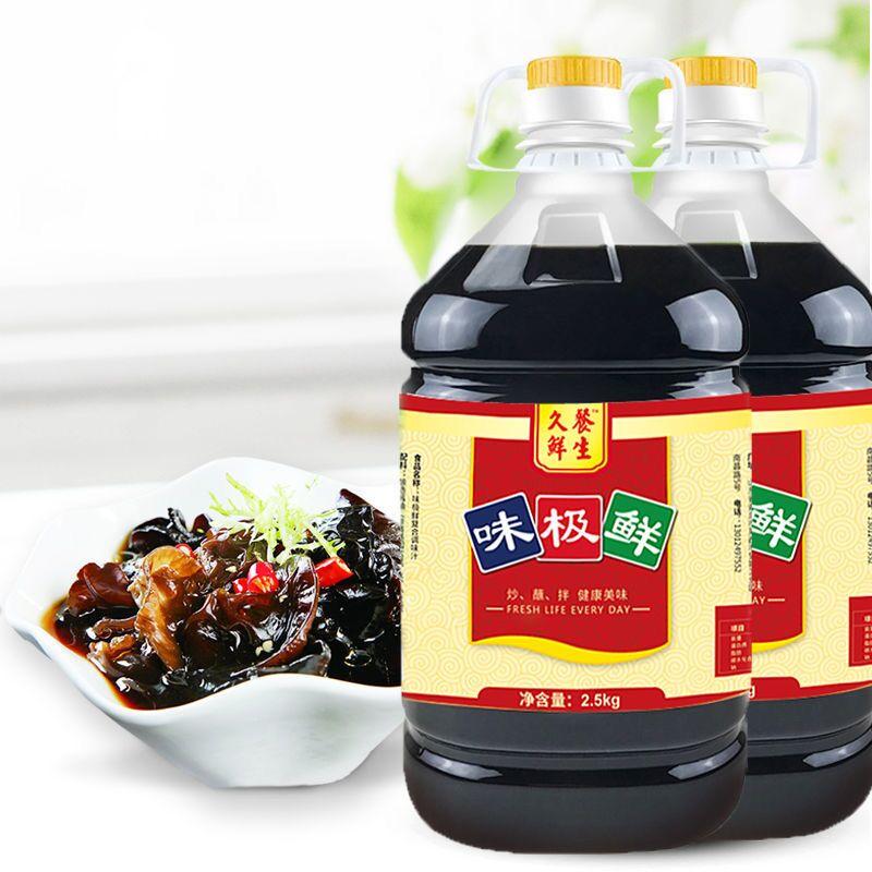 大桶装味极鲜生抽酱油调味酱汁家用炒菜凉拌调料黄豆酱油