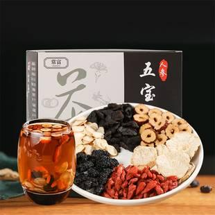 【男人必备】养生人参枸杞五宝茶150g