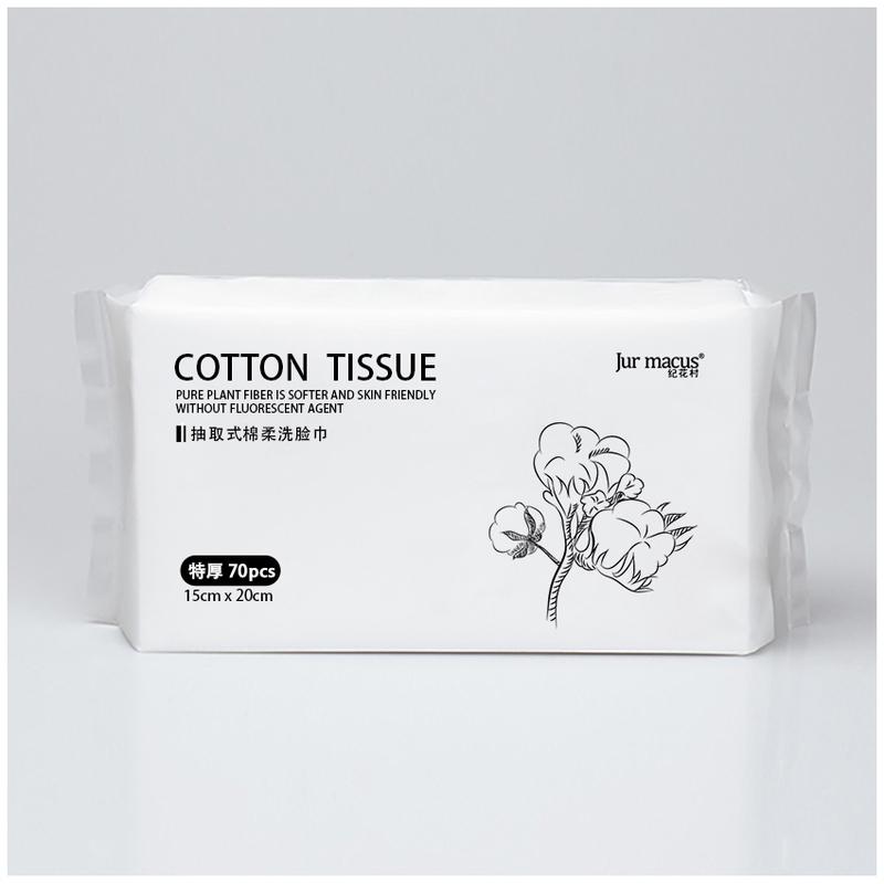 纪花村抽取式洗脸巾70抽/特厚 女一次性纯棉洁面巾干湿两用棉柔巾