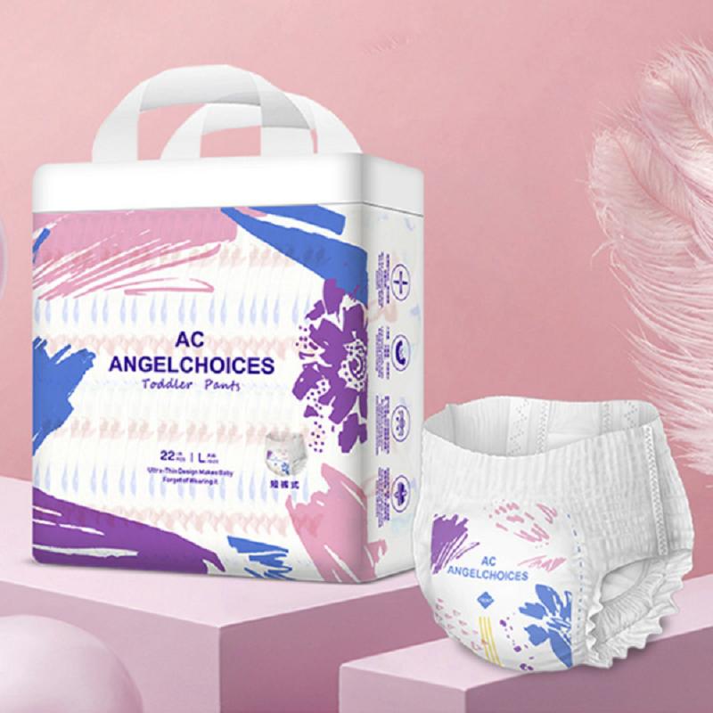 天使之选艺术家婴儿拉拉裤超薄干爽裤型纸尿裤透气学步成长裤L22