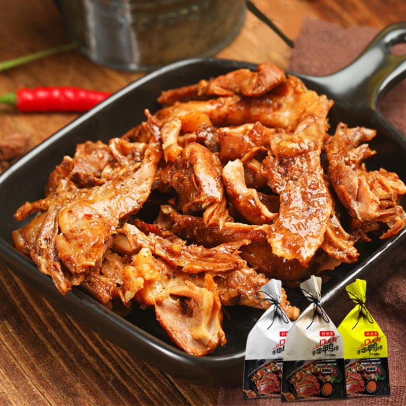 好世多手撕鸭排网红真空黑鸭308g麻辣味酱卤肉零食休闲小吃即食品