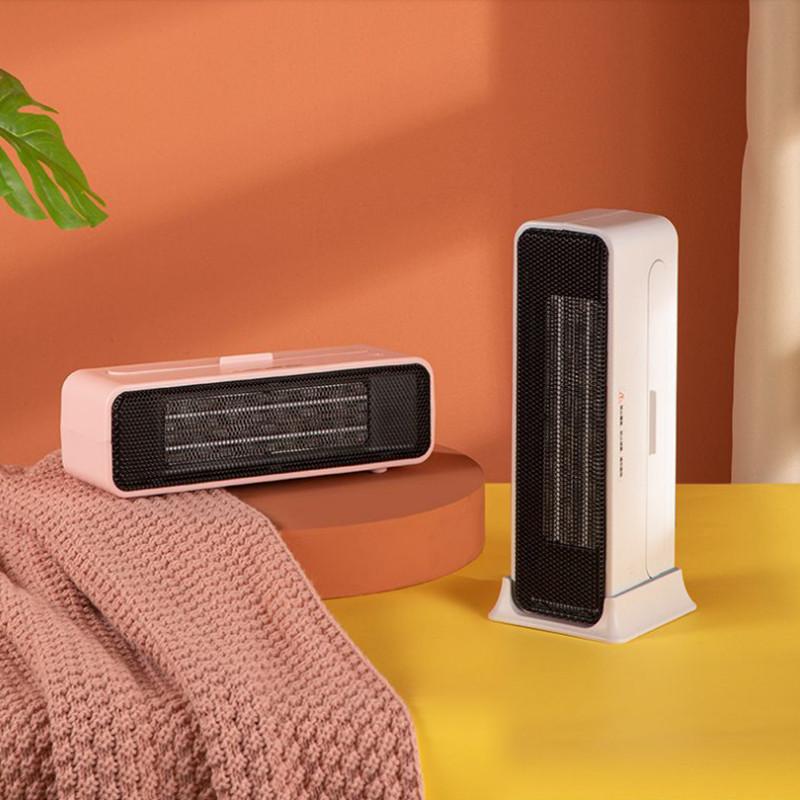 暖风机小型家用浴室卧室小太阳取暖器速热电暖器节能紫外线消毒器