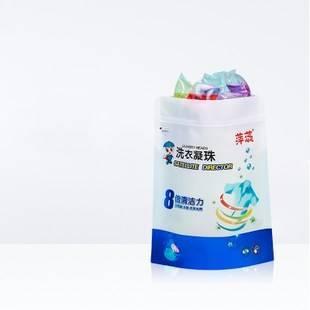 萍蕊洗衣凝珠香水型除菌除螨持久香味留香浓缩洗衣服液球家庭装