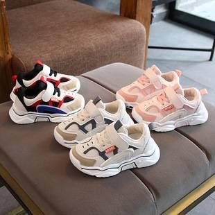 时尚防水透气儿童皮面运动鞋