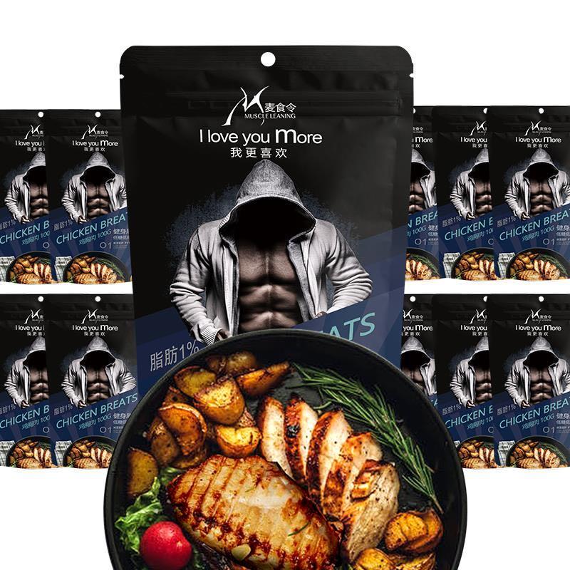 刷脂鸡胸肉早餐鸡肉肠增肌健身餐脱脂减食品麦食令8袋低脂代零食