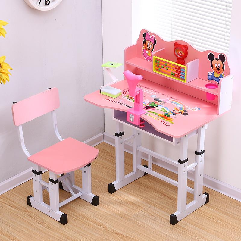 学习桌儿童书桌简约家用课桌小学生写字桌椅套装小孩可升降作业桌