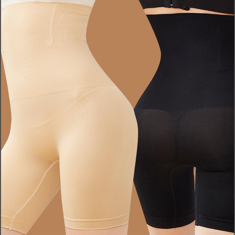 收腹内裤女收小肚子强力塑形束腰美体高腰提臀塑身塑身裤燃脂盆骨