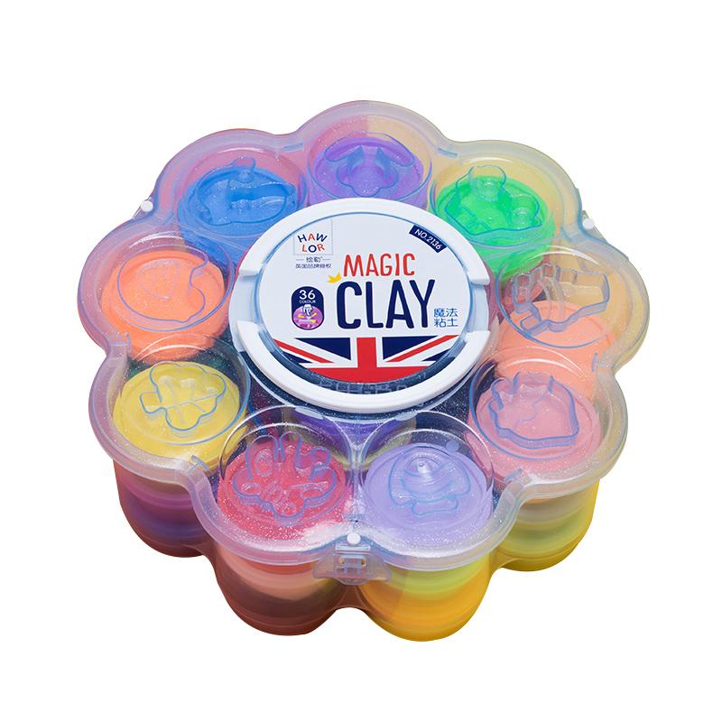 超轻粘土12色24色36色盒装幼儿园儿童无毒安全彩泥黏土diy材料包