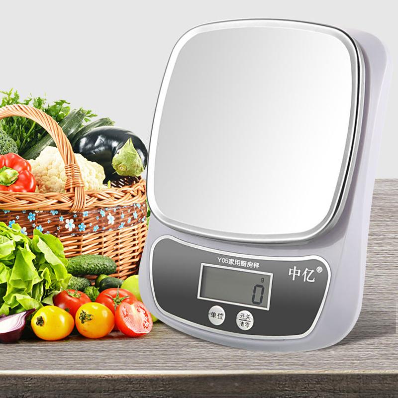 家用厨房秤电子称烘焙精准0.1g高精度天平小秤型食物称重烘培克称