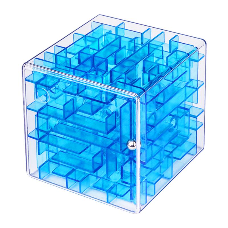 3D立体迷宫玩具走珠魔方魔幻球早教抖音同款幼儿童益智力玩具魔方