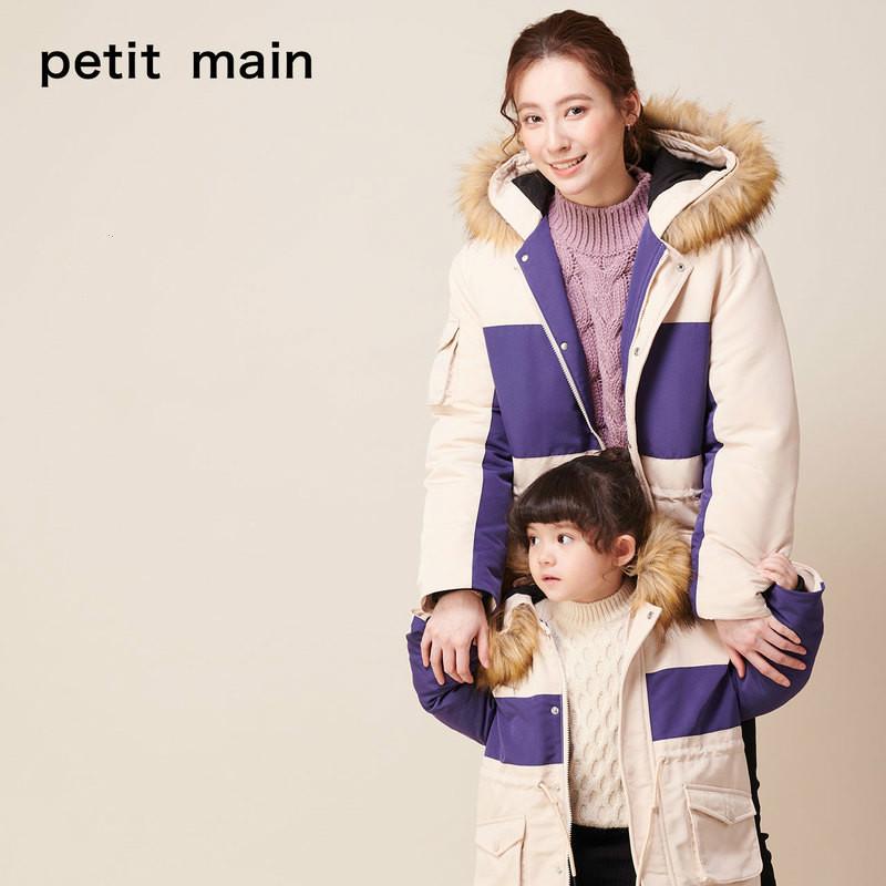 petitmain童装亲子羽绒服2020冬装新品母子羽绒外套中长款母女装