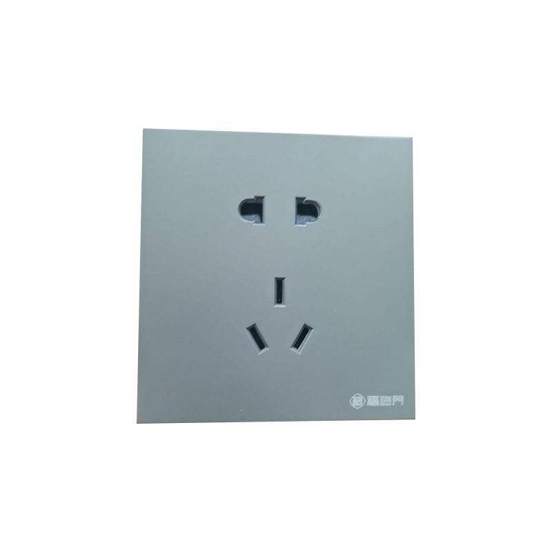 福临门86型开关插座面板家用金灰色一开五孔带USB墙壁电源插座
