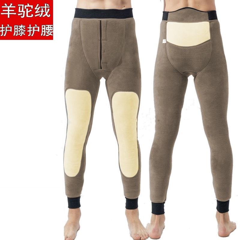 男士保暖裤加绒加厚护腰护膝弹力修身棉毛裤一体加绒高腰保暖裤男