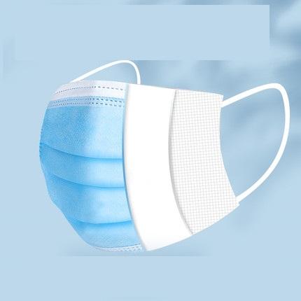 一次性医疗医用口罩儿童三层防护50独立包装医生专用医护透气口罩