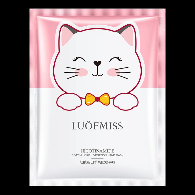 luofmiss烟酰胺山羊奶嫩肤猫爪手膜修护保湿细嫩双手淡化细纹