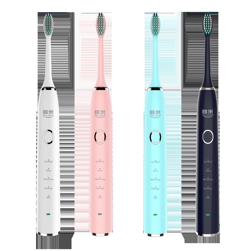 哆米声波电动牙刷成人充电式全自动软毛刷学生党男女生情侣套装T9